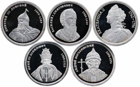 """купить Набор из 5 медалей """"Величайшие правители России"""""""