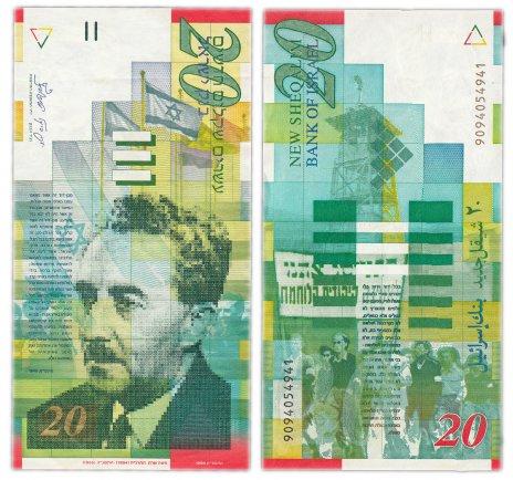 купить Израиль 20 новых шекелей 1998 год (Pick 59а)