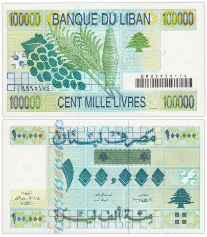 купить Ливан 100000 ливров 1999 (Pick 78)
