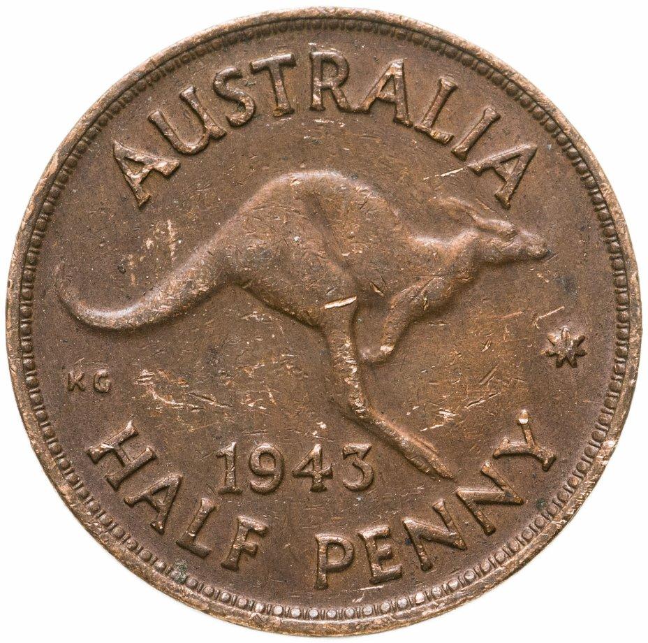 купить Австралия 1/2 пенни (penny) 1943  Без точки
