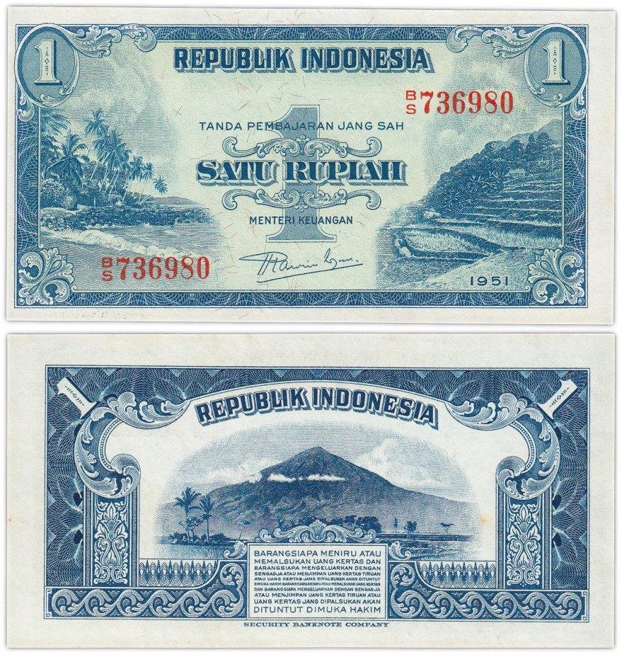 купить Индонезия 1 рупия 1951 (Pick 38)