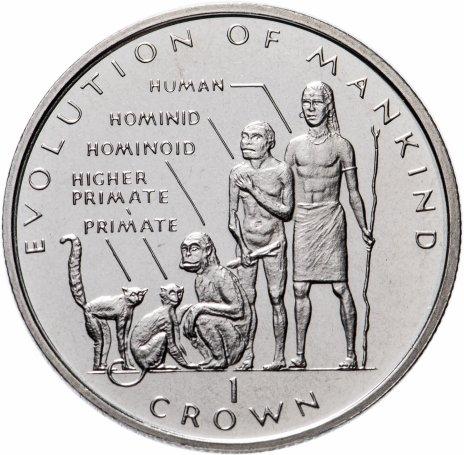 """купить Гибралтар 1 крона 1998 """"Эволюция человека"""""""