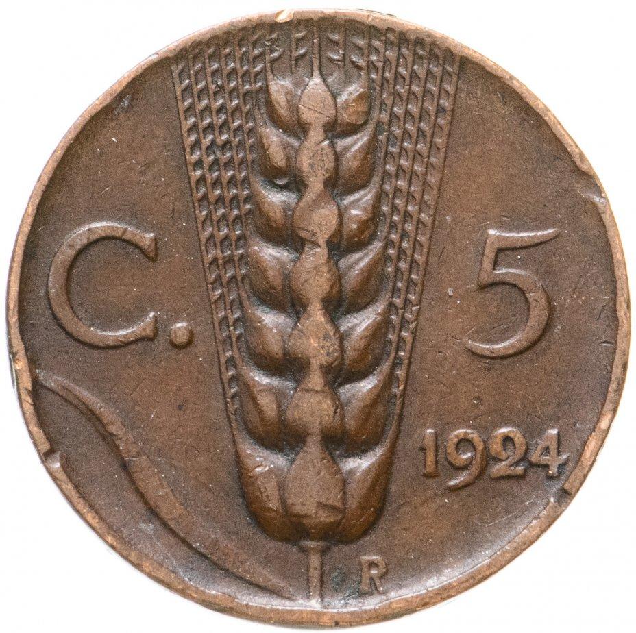 купить Италия 5 чентезимо (centesimi) 1924