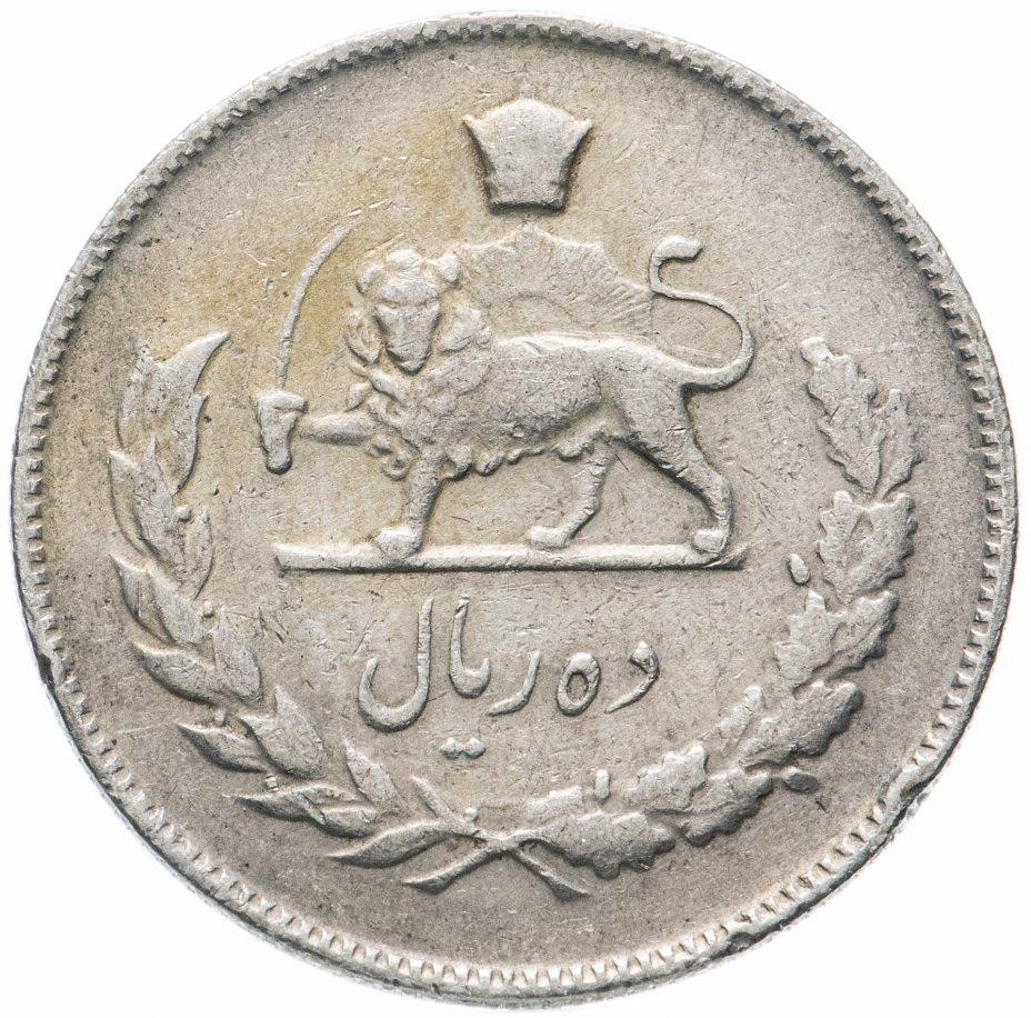 купить Иран 10 риалов (rials) 1966-1973, случайная дата
