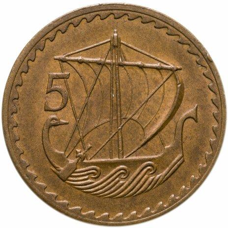 купить Кипр 5 милей 1970 Античная галера