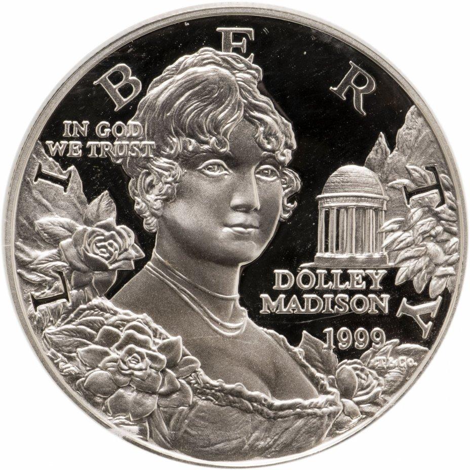 """купить США 1 доллар (dollar) 1999 P  """"Долли Мэдисон"""" (в слабе)"""