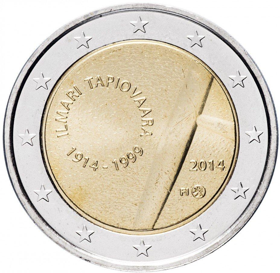 """купить Финляндия 2 евро 2014 """"100 лет со дня рождения Илмари Тапиоваара"""""""