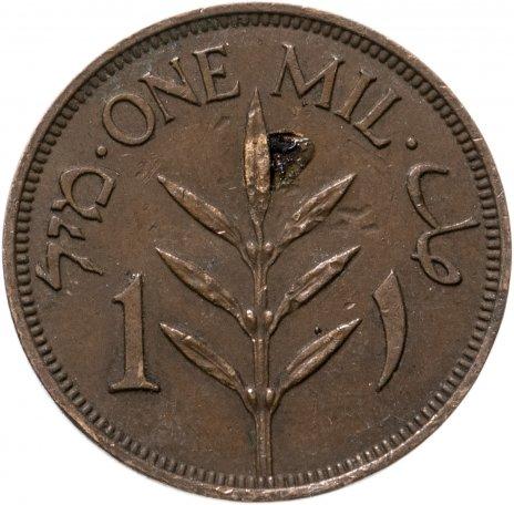 купить Палестина 1 миль (mil) 1939