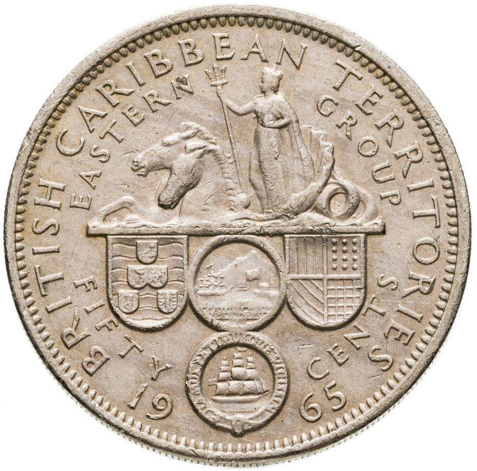 купить Восточные Карибы 50 центов (cents) 1965