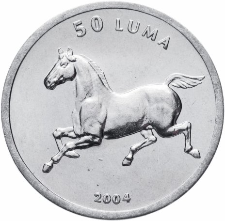 """купить Нагорный Карабах 50лум 2004   """"Лошадь"""""""