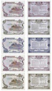 форма банка для кредита райффайзенбанк