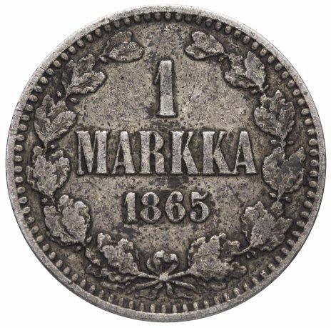 купить Для Финляндии 1 марка 1865 S