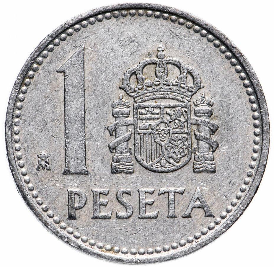 купить Испания 1 песета (peseta) 1982-1989, случайная дата