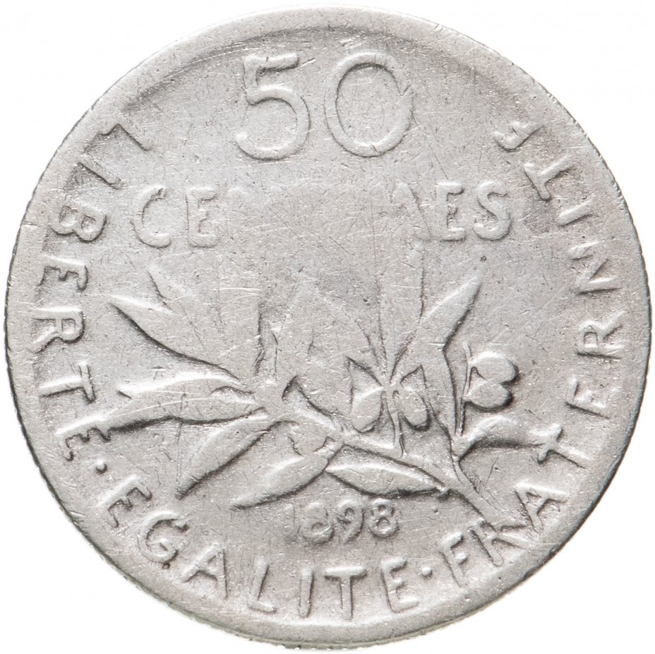 купить Франция 50 сантимов 1898