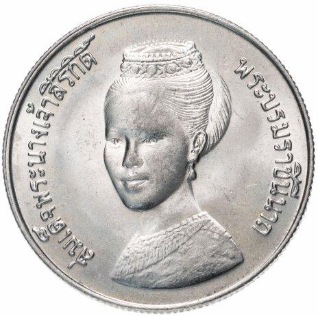 """купить Таиланд 5 бат 1980 """"48 лет со дня рождения Королевы Сирикит"""""""