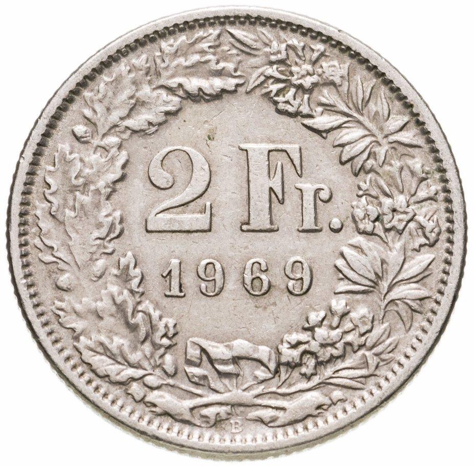 купить Швейцария 2 франка (francs) 1969