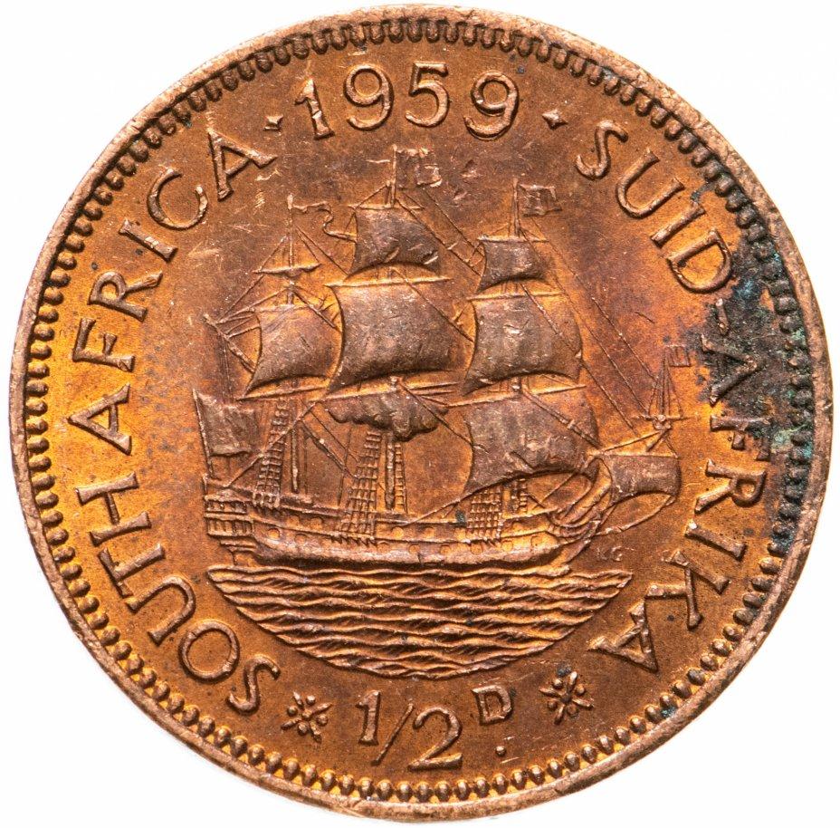 купить Южная Африка 1/2 пенни (penny) 1959