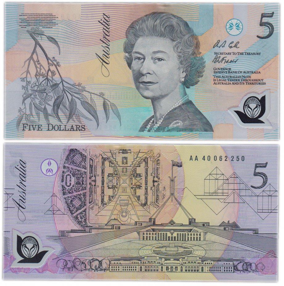 купить Австралия 5 долларов 1992 (Pick 50a)