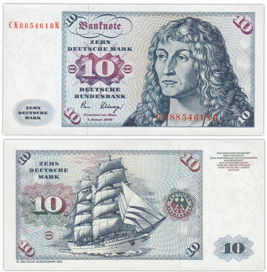 купить Германия ФРГ 10 марок 1980 (Pick 31d)