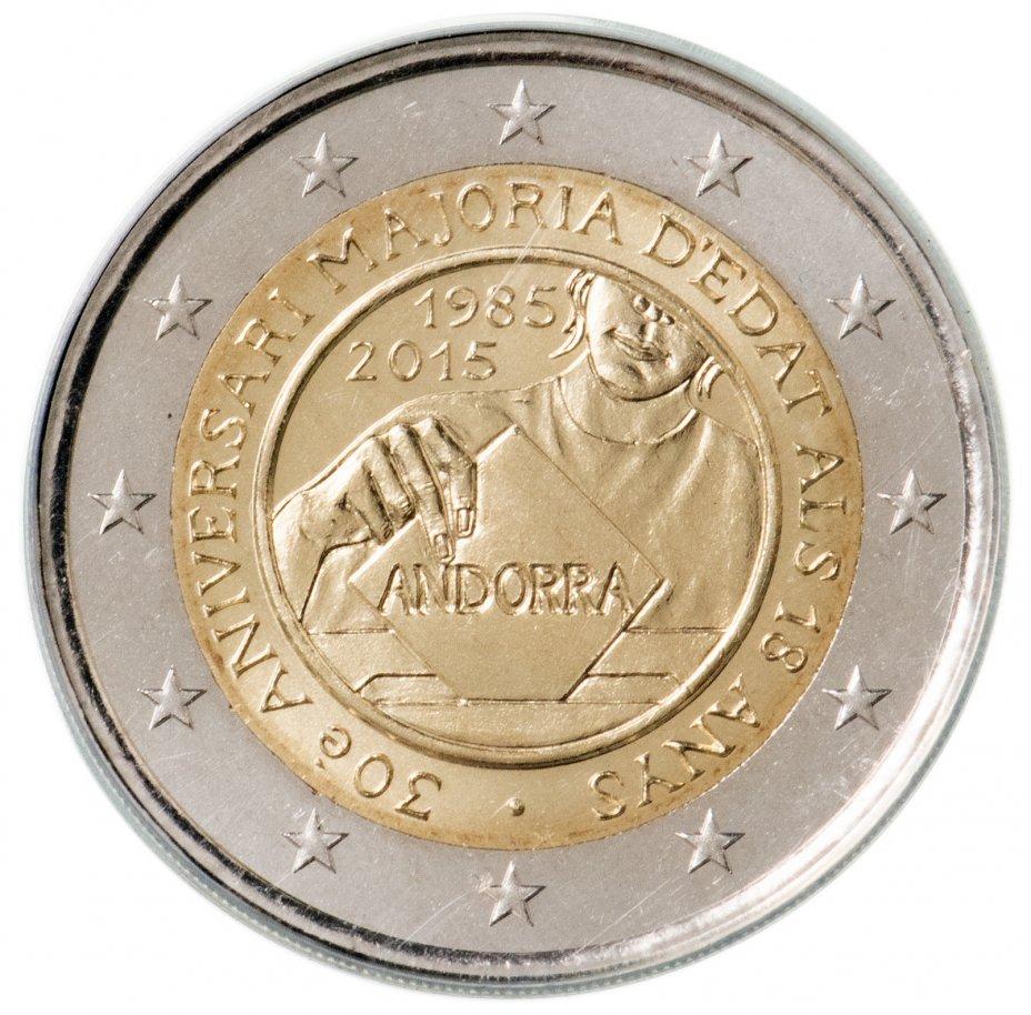"""купить Андорра 2 евро (euro) 2015 """"Возраст совершеннолетия"""" в официальном блистере"""