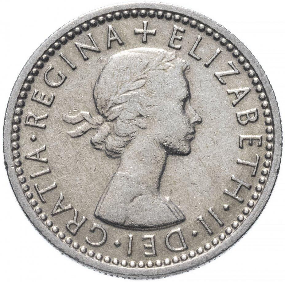 купить Великобритания 6 пенсов 1963