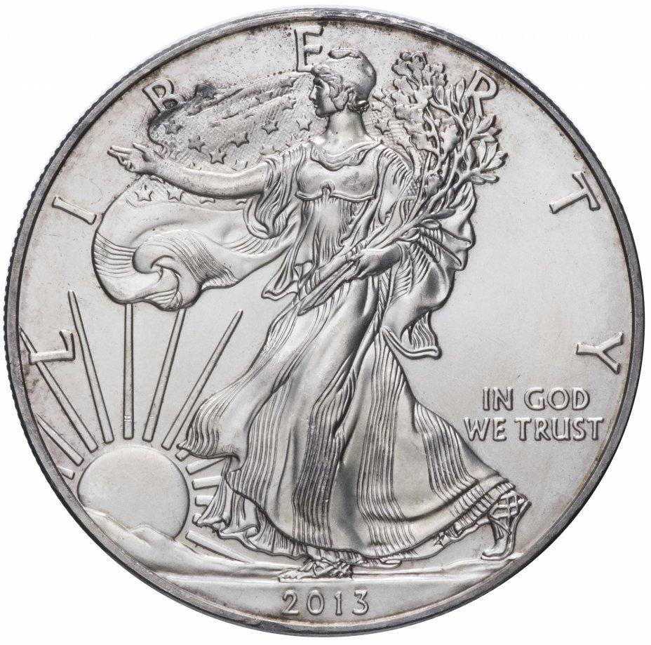 """купить 1 доллар 2013 США """"Шагающая свобода"""""""