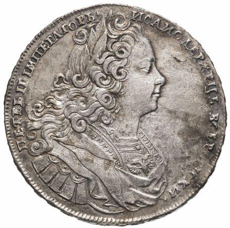 купить 1 рубль 1727   Петр II, московский тип