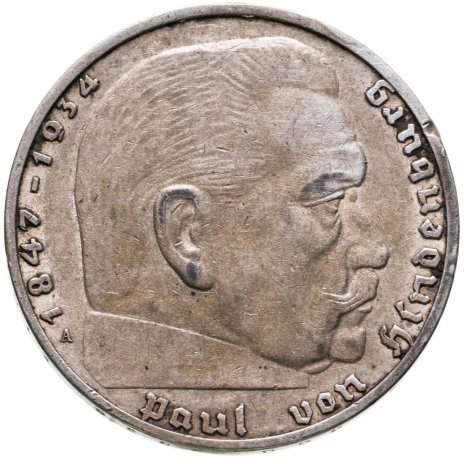 купить Германия Третий рейх 2 рейхсмарки (reichsmark) 1937