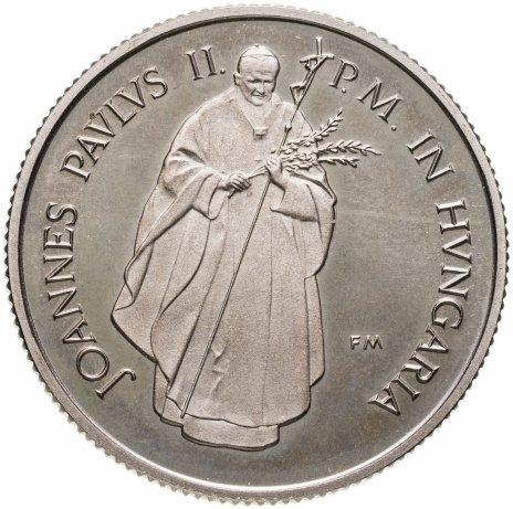 купить Венгрия 100 форинтов 1991 год Визит Папы Иоанна Павла II в Венгрию