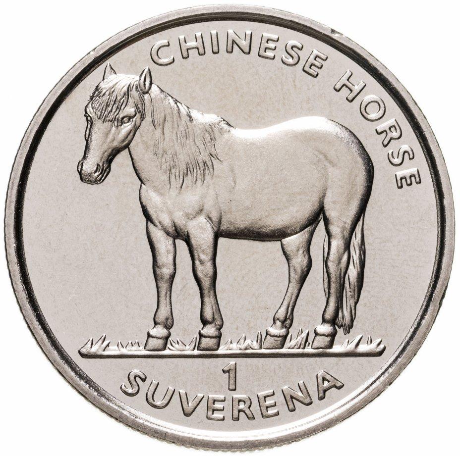 "купить Босния и Герцеговина 1 соверен 1998 ""Chinese Horse"""