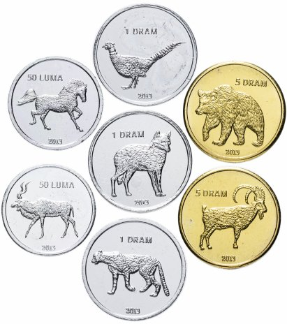 купить Нагорный Карабах набор жетонов 2013 (7 штук, UNC)