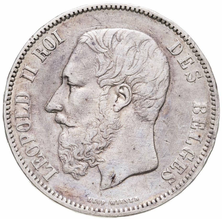купить Бельгия 5 франков (francs) 1870