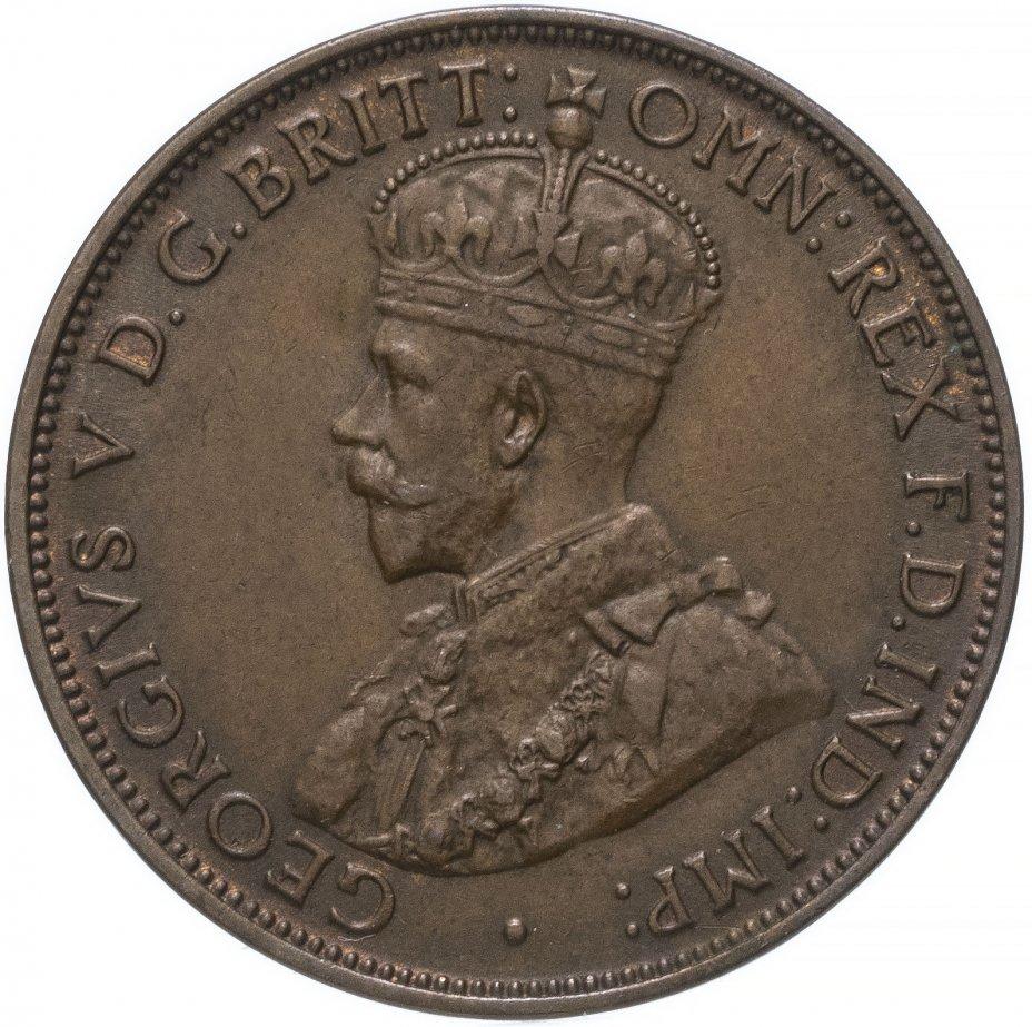 купить Джерси 1/24 шиллинга (shilling) 1933