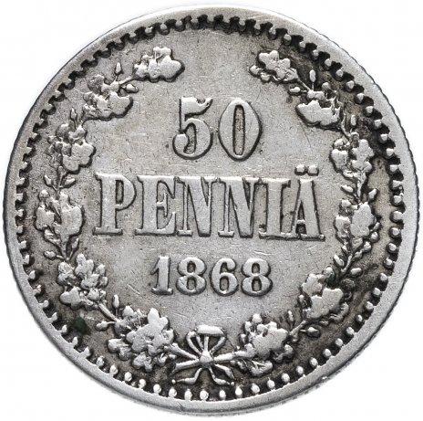 """купить 50 пенни 1868 """"S"""""""