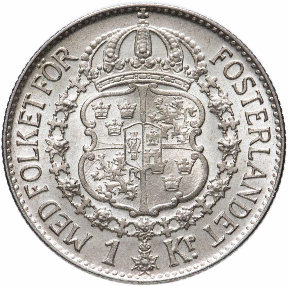 купить Швеция 1 крона (krona) 1941