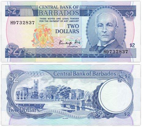 купить Барбадос 2 доллара 1986 (Pick 36)