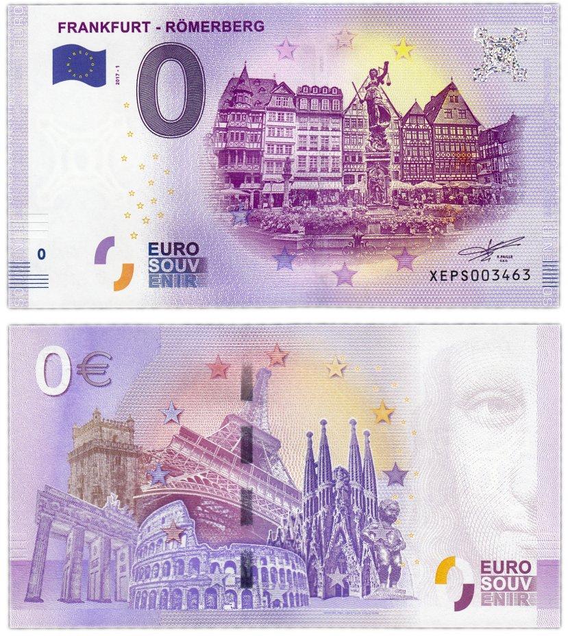купить 0 евро (euro) «Франкфурт-Ремерберг» 2017 1-серия (XE PS-1)