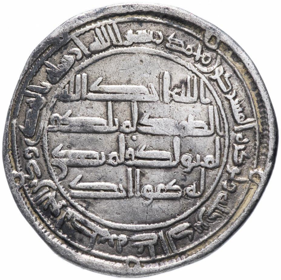 купить Омейядский халифат, дирхем Аль-Валид I, 705-715 гг.