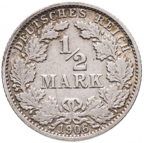 """купить Германия (Германская Империя) 1/2 марки 1906 """"J"""""""