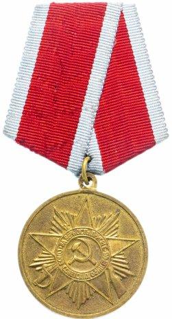 """купить Медаль СССР 1984 г """"За верность присяге"""", булавка"""