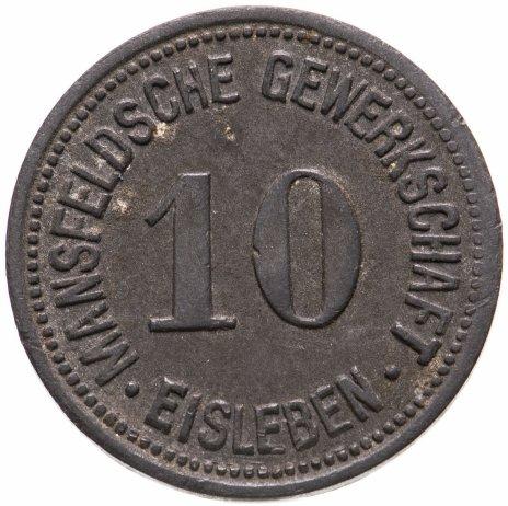 купить Германия (Лютерштадт Айслебен) нотгельд 10 пфеннигов 1918
