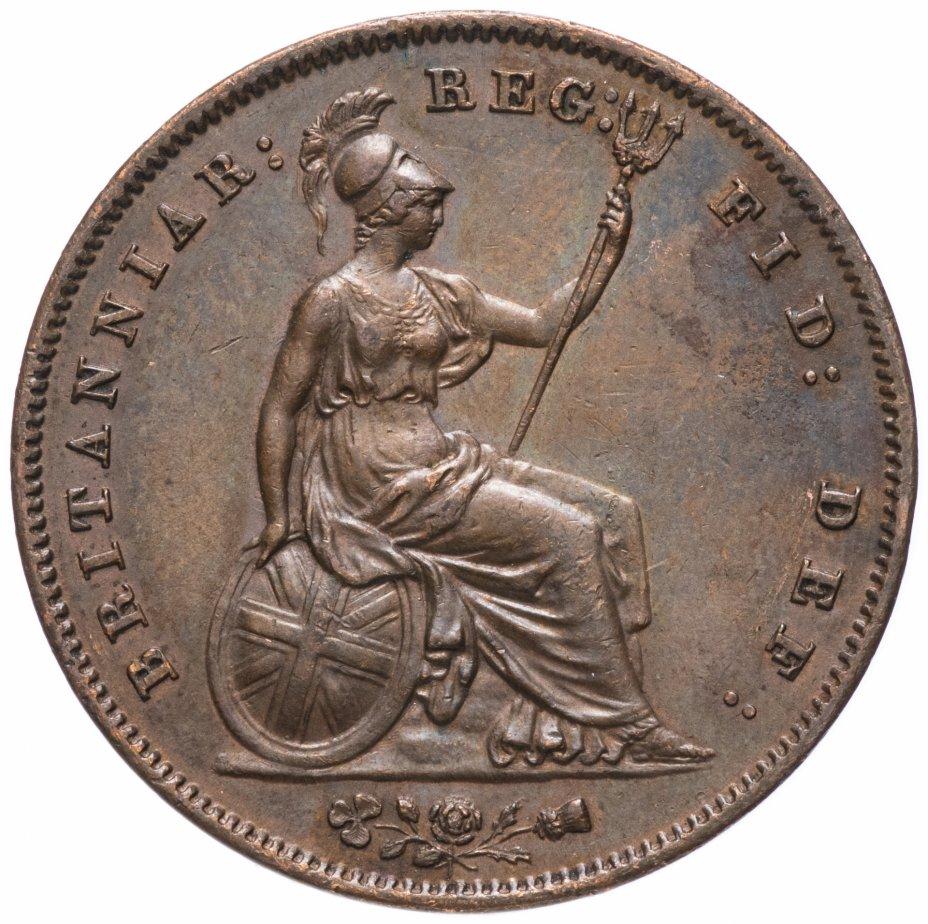 купить Великобритания 1 пенни (penny) 1858