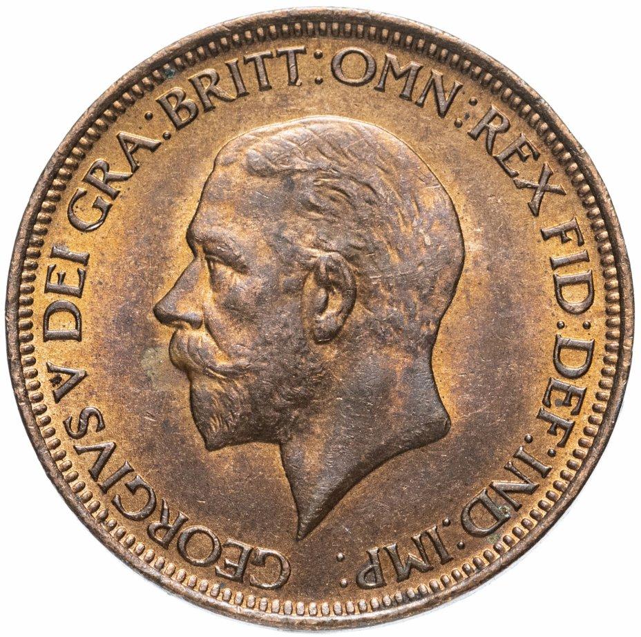 купить Великобритания 1/2 пенни (penny) 1932