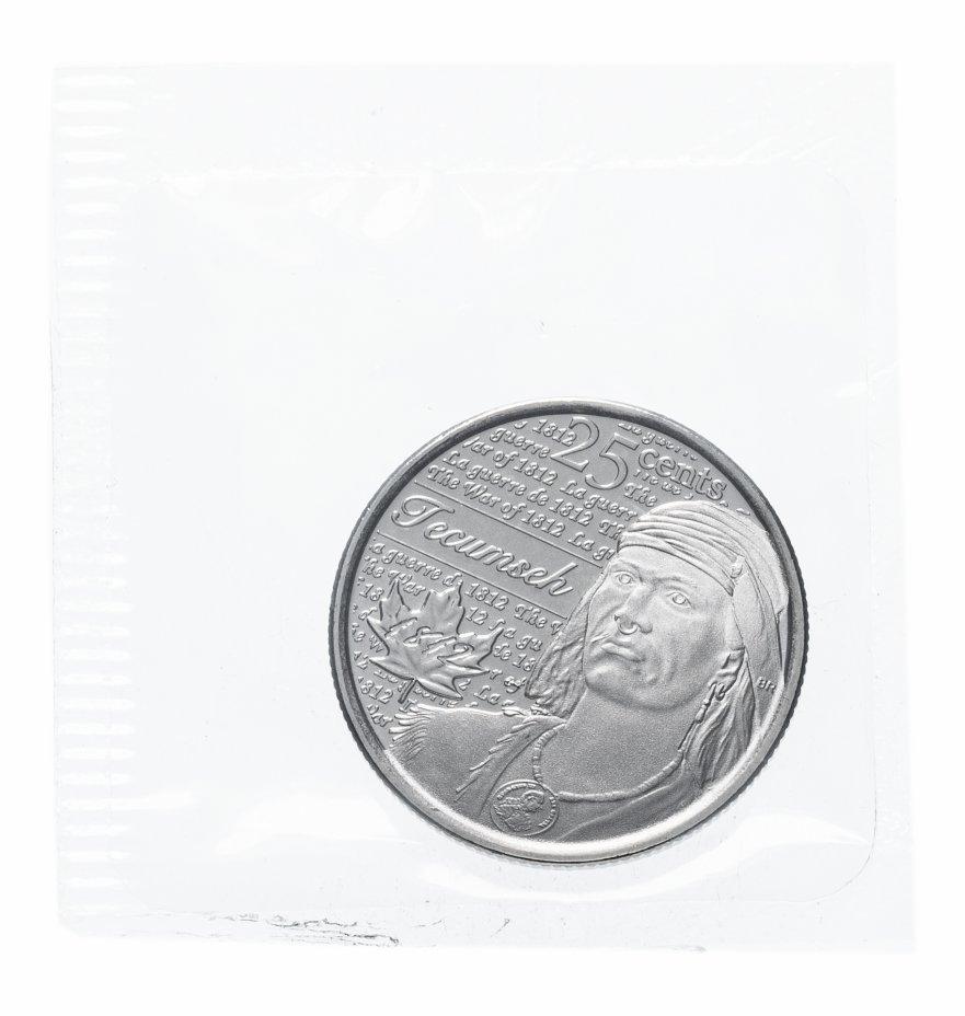 """купить Канада 25 центов (cents) 2012 """"Война 1812 года - Вождь Шайенов Текумсе"""" (в запайке)"""