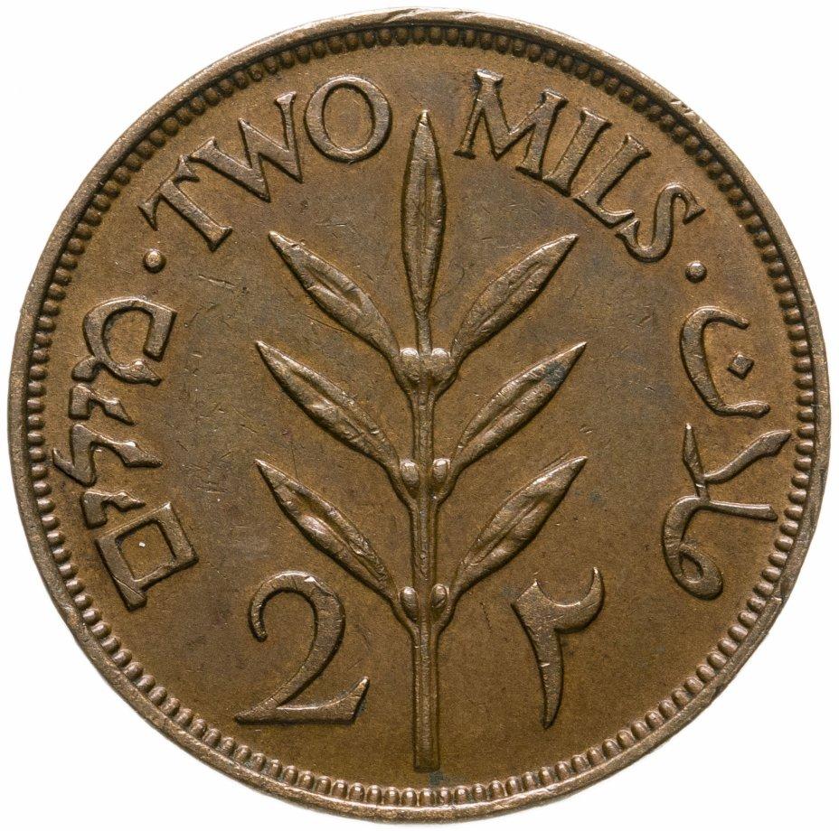 купить Палестина 2 миля (mils) 1946