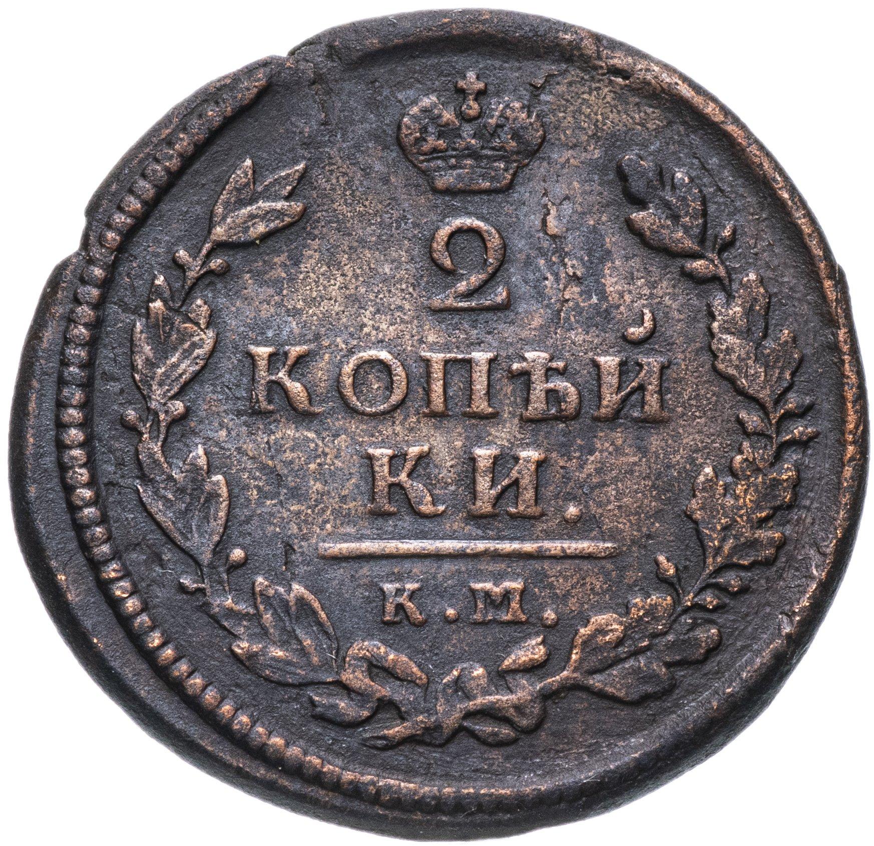 монеты царской россии в картинках с ценой магазинов появилась