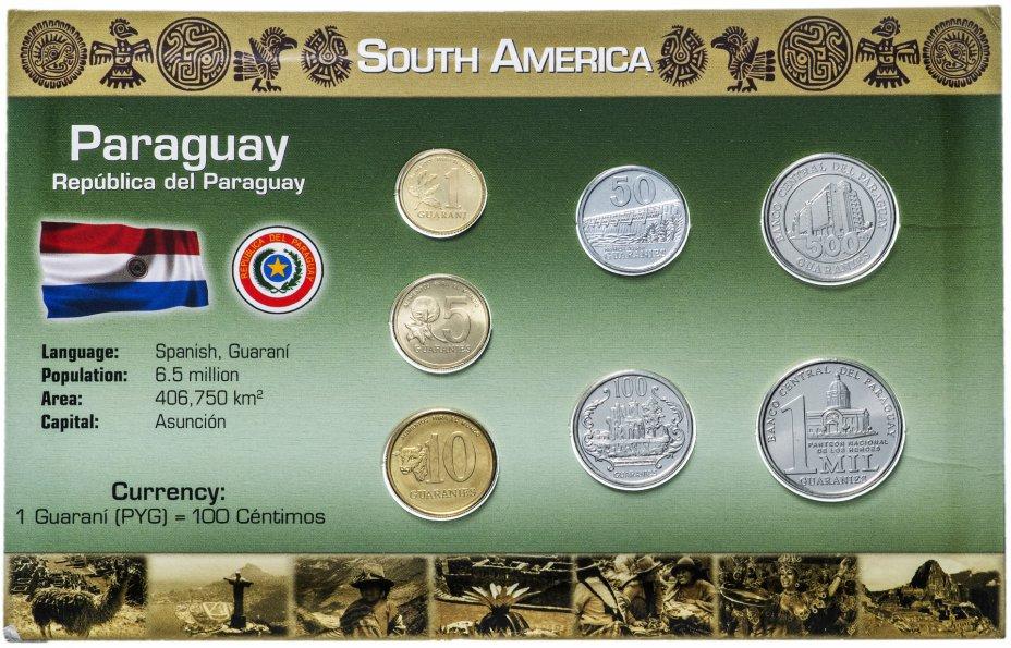 купить Парагвай набор монет 1992-2008 (7 монет в буклете)