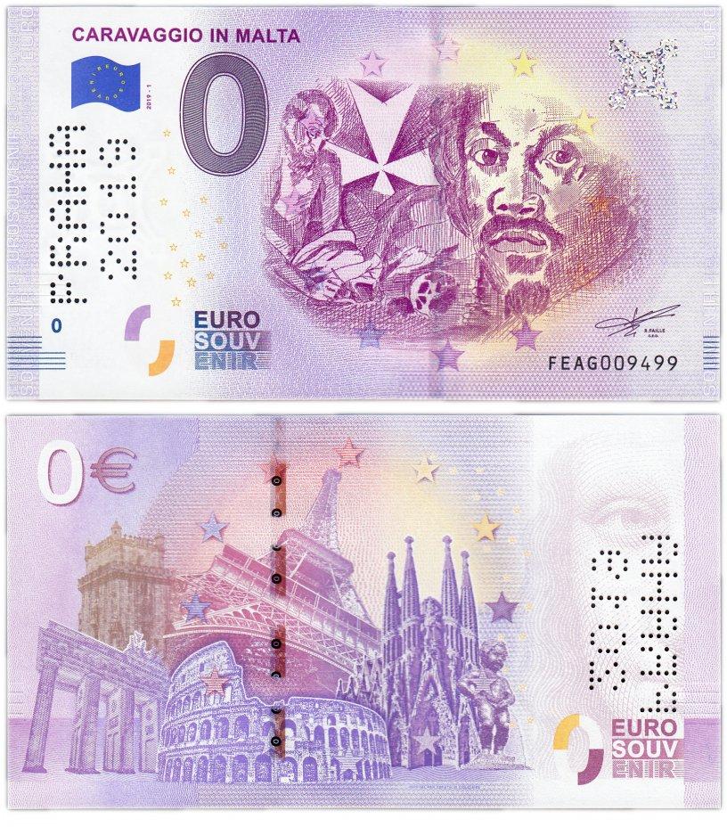 """купить 0 евро (euro) """"Караваджо"""" 2019 1-серия ( FE AG-1 ) (Перфорация: Прага 2019)"""