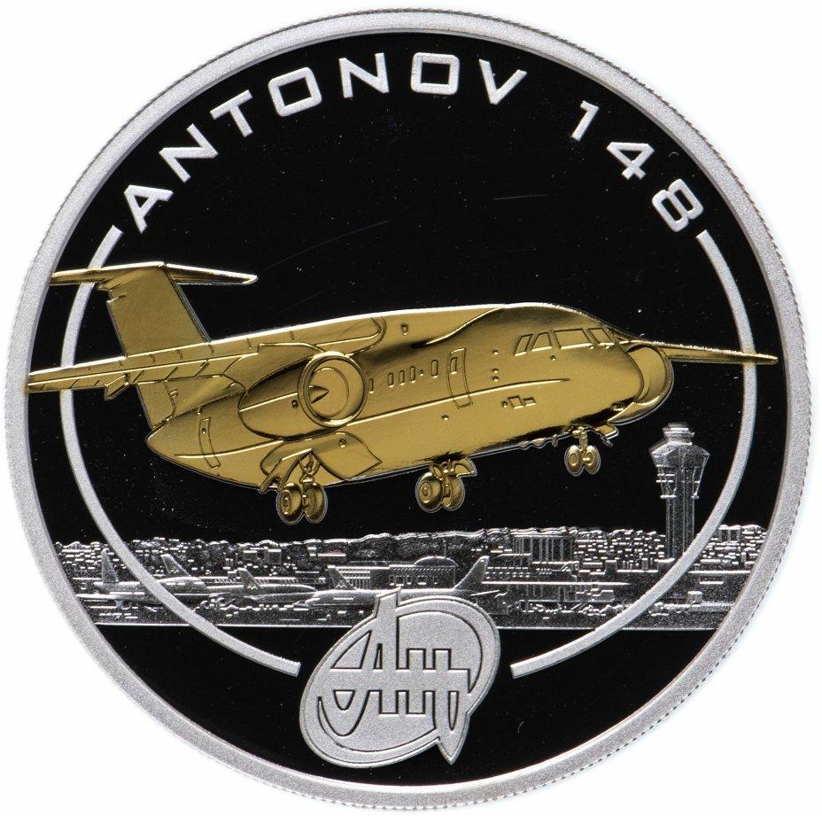 купить Острова Кука 1 доллар 2008 «Самолёт Ан-148 с позолотой»