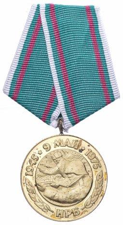 """купить Болгария медаль """"30 лет победы над фашистской Германией"""""""